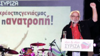 Syriza : « Un grain de sable dans l'engrenage »